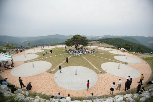 타임캡슐공원