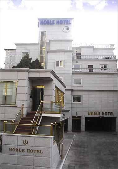 Noble Hotel (노블호텔)