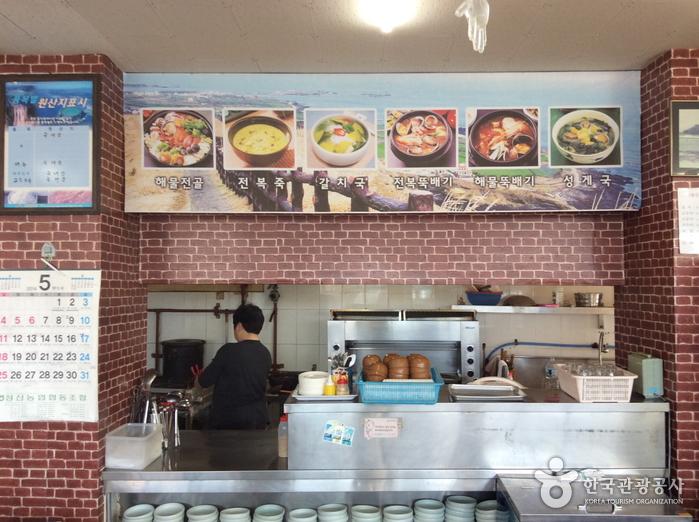 성산해오름식당