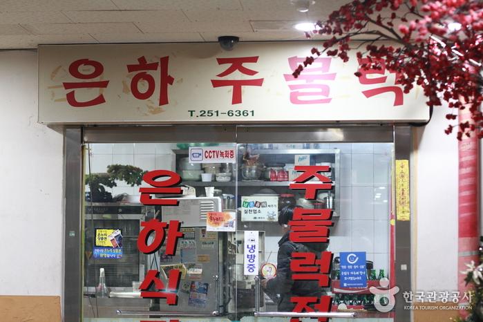 춘천 남부시장