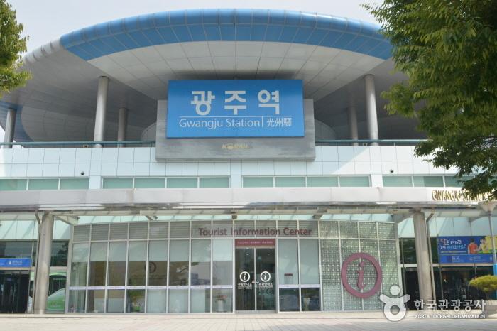 光州駅(광주역)
