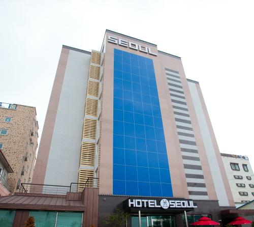 ソウル観光ホテル(서울관광호텔)