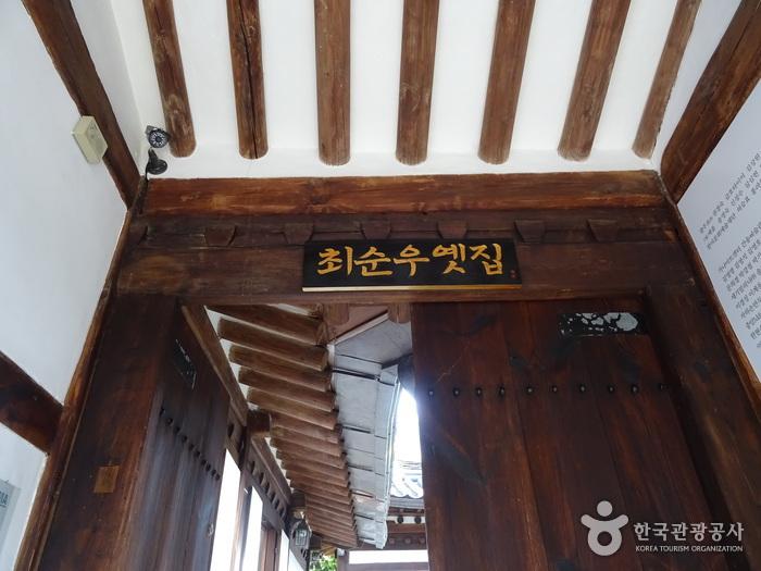 崔淳雨家屋(최순우 옛집)