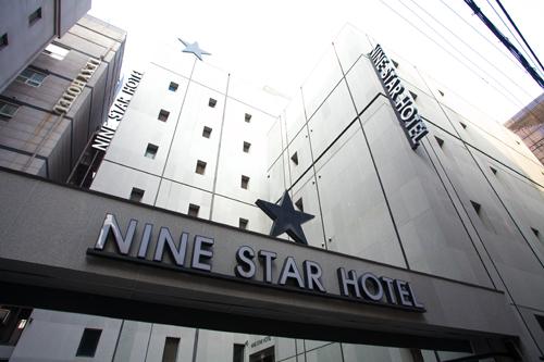 Nine Star Hotel - Goodstay <br>나인스타호텔[우수숙박시설 굿스테이]