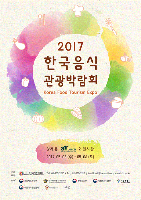 Korea Food & Tourism Expo
