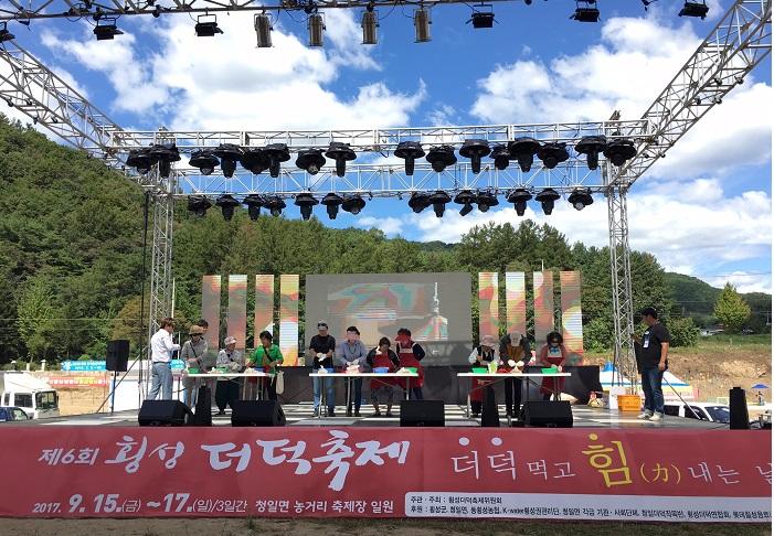 横城ツルニンジン祭り(횡성더덕축제)