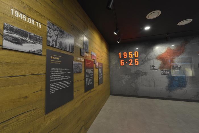 유엔평화기념관