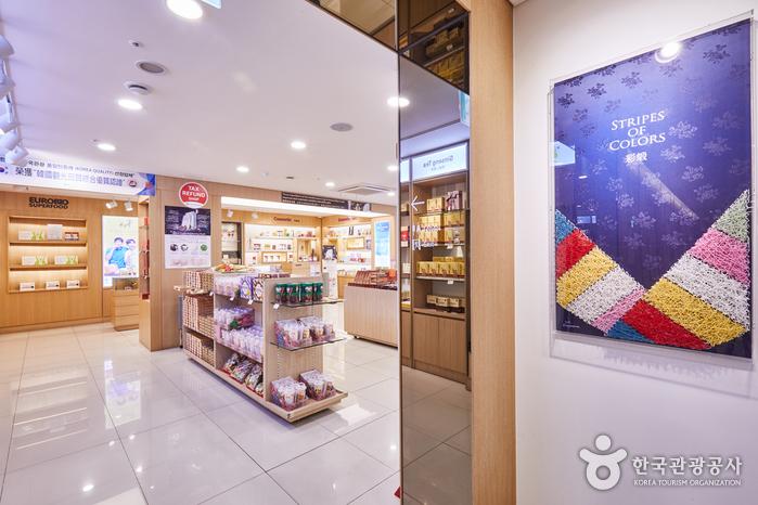 청하고려인삼 [한국관광 품질인증/Korea Quality]