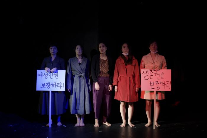 Seoul Theater Festival (서울연극제 2020)