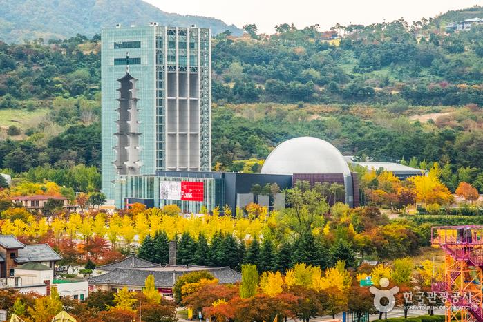 경주세계문화엑스포공원