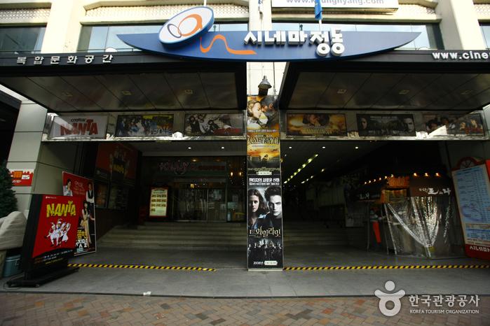 Gangbuk Jeongdong Na...