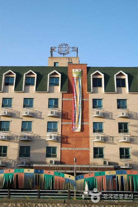황제파크모텔