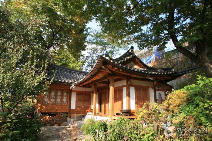 Seoul Guest House (서...