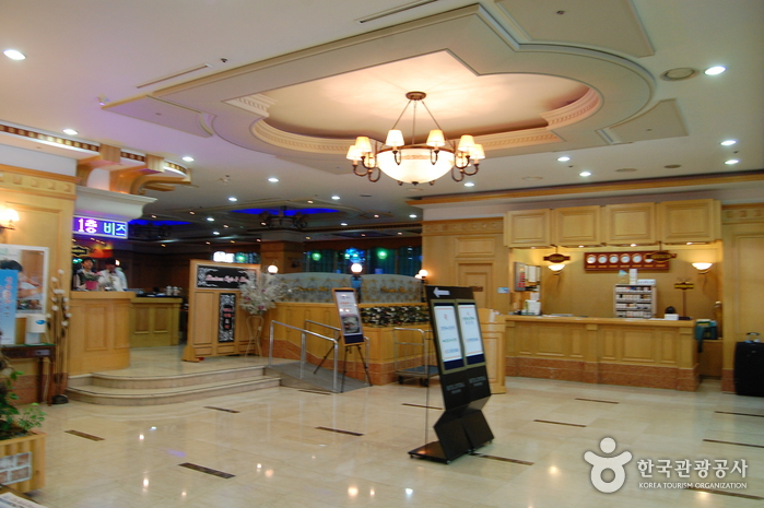 Hotel Central (센트럴관광호텔)