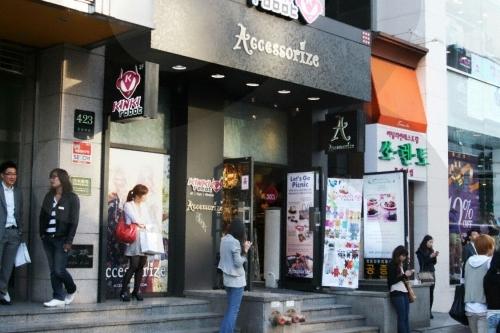 Accessorize - Gangnam Branch (액세서라이즈 (accessorize) 강남점)