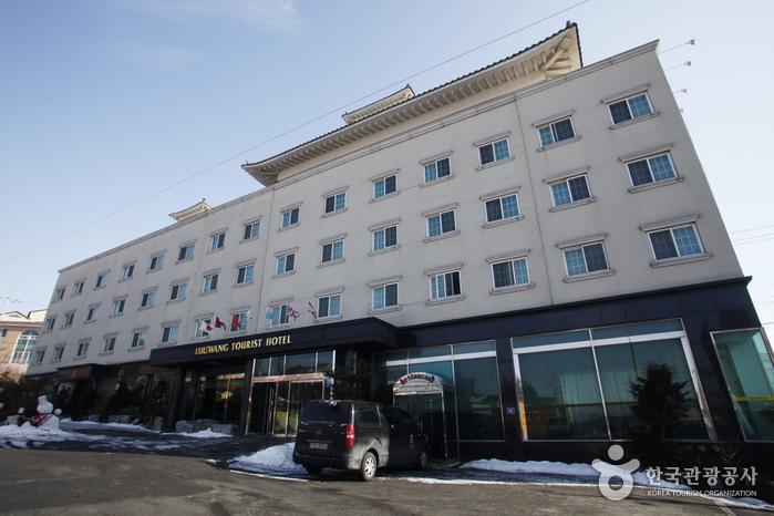 Eulwang Tourist Hotel (을왕관광호텔)