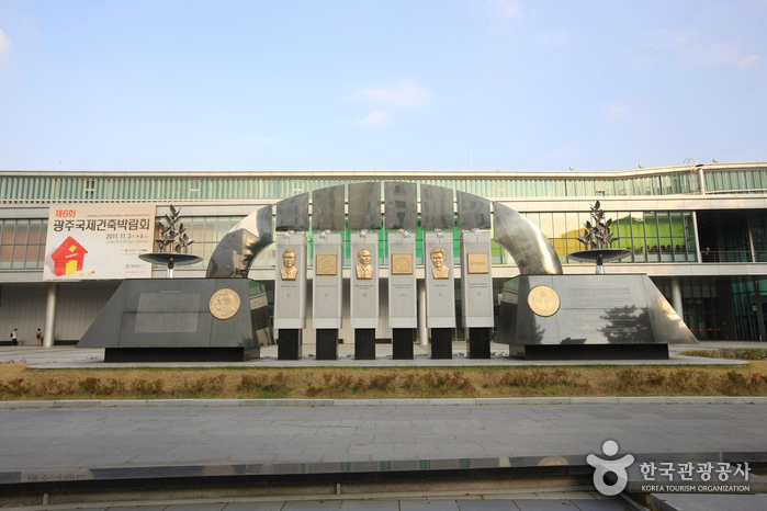 Kimdaejung Convention Center (김대중컨벤션센터)