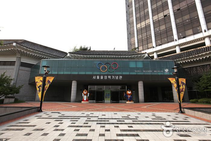 Сеульский музей Олимпийских игр (서울올림픽기념관)2