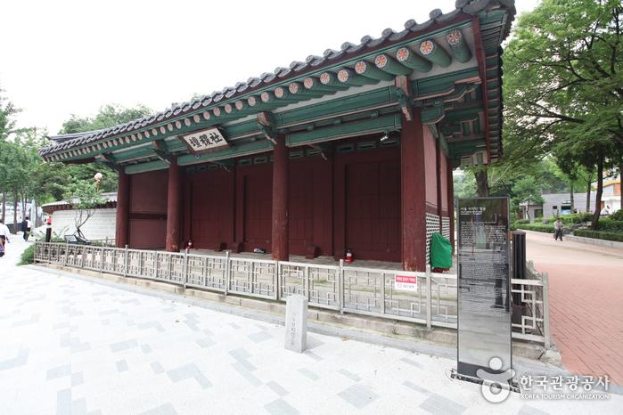 사직공원(서울)
