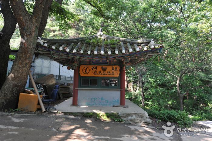 傳燈寺(江華)(전등사(강화))6