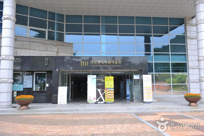 Городской музей Инчхона (인천광역시립박물관)3