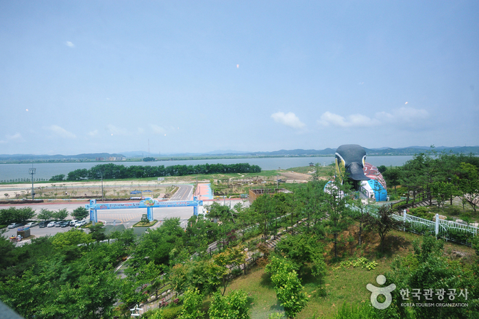 Geumgang Estuary Bird Sanctuary ( )