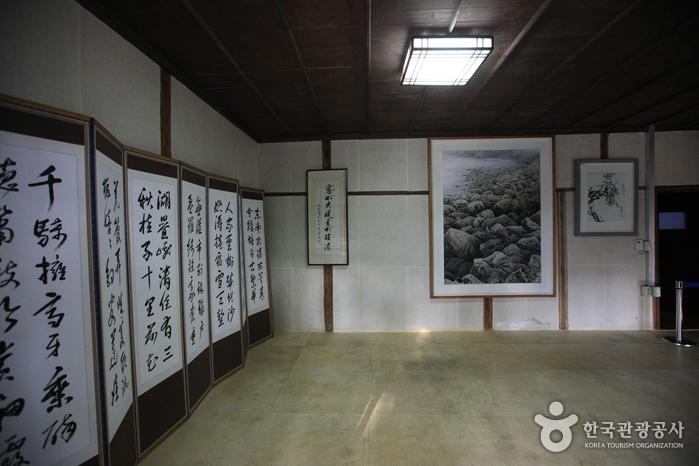 Японский традиционный дом в Кунсане (Дом Хироцу) / (군산 신흥동 일본식가옥(히로쓰 가옥)) 8