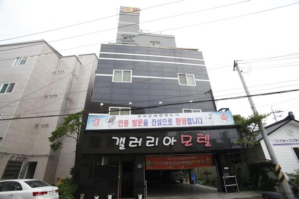 Galleria Motel - Goodstay (갤러리아모텔 [우수숙박시설 굿스테이])