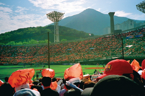 Busan Sports Complex...