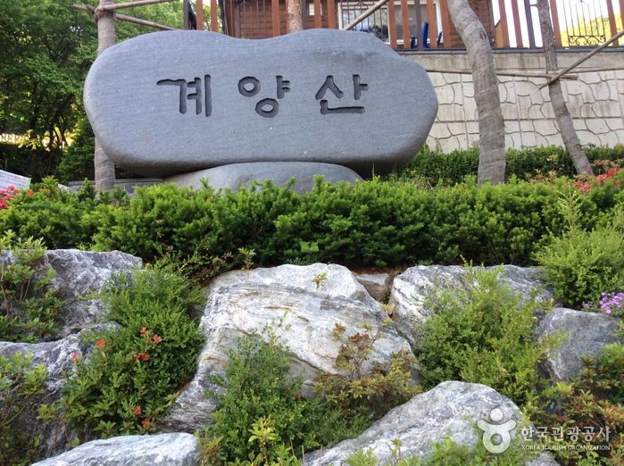Gyeyangsan Mountain (계양산)