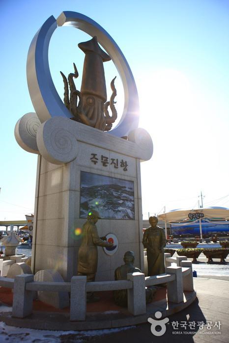 Hafen Jumunjinhang (주문진항)