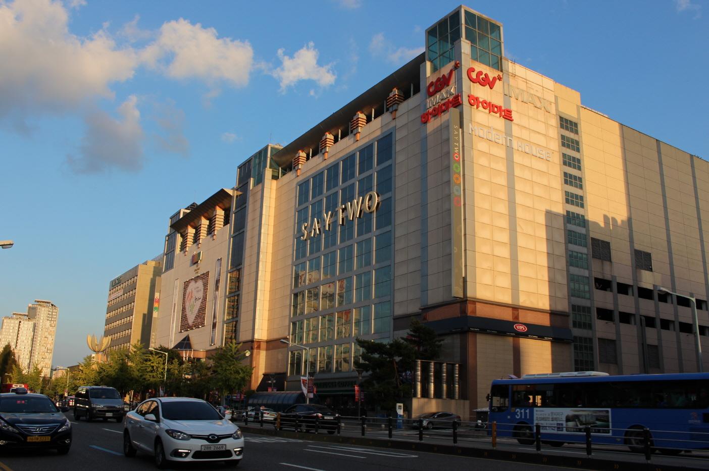 Lotte Hi-mart – Sei Branch (롯데 하이마트 (세이점))