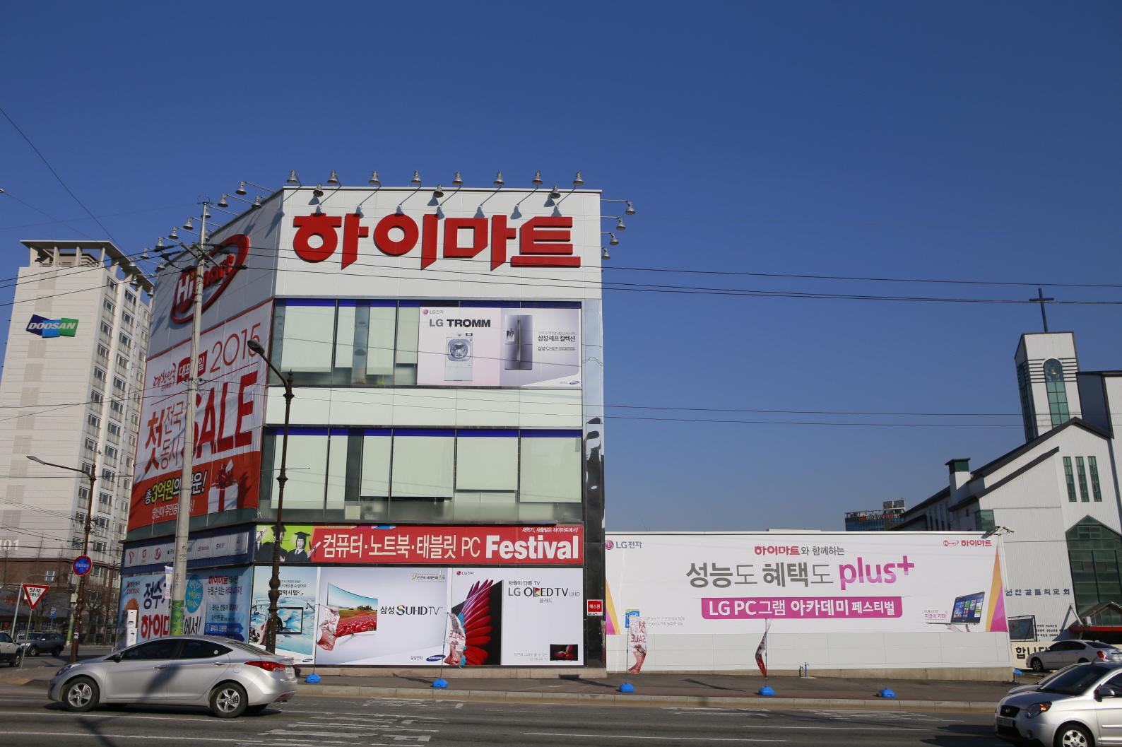 Lotte Hi-mart – Ssangyong Branch (롯데 하이마트 (쌍용점))