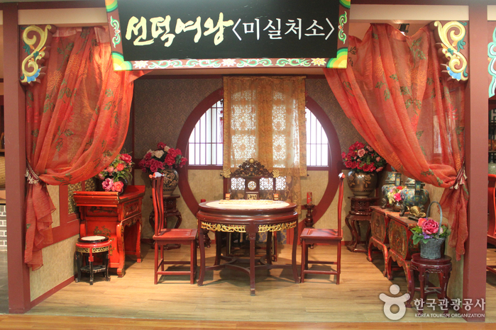 Daejanggeum Park (용인 대장금 파크)