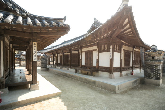 南山コル韓屋村(남산골 한옥마을)