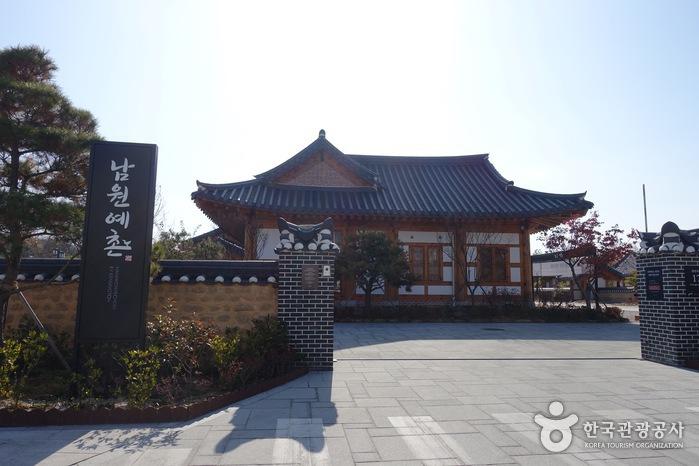 남원예촌 [한국관광품질인증/Korea Quality] 사진2