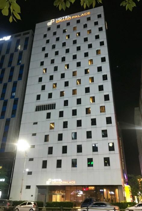그랜드팰리스호텔(인천)