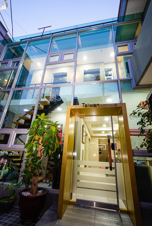 서울 타이완 게스트하우스