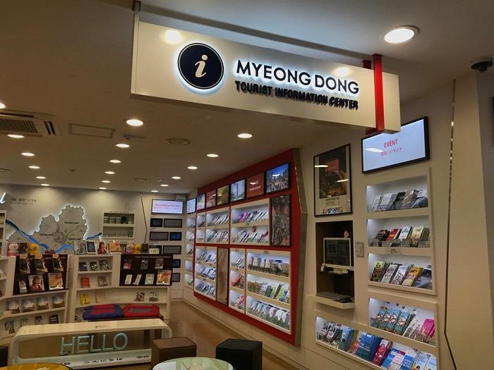 Центр туристической информации в районе Мёндон (명동관광정보센터)4