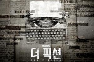 2019年「外国語字幕付き公演」