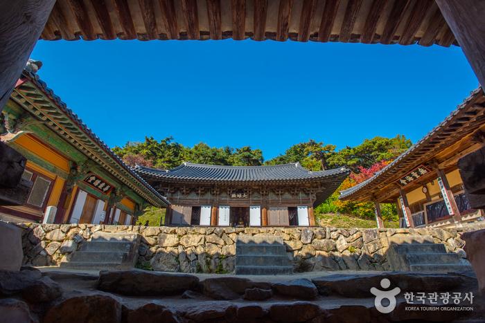 Tempel Bongjeongsa [UNESCO Welterbe] (봉정사[유네스코 세계문화유산])