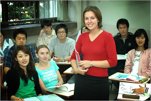 Dongguk University I...