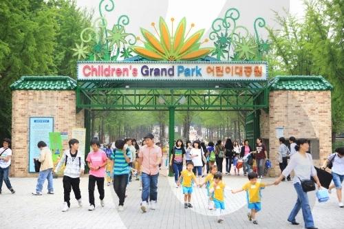 Children's Grand Par...
