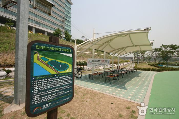 살곶이체육공원