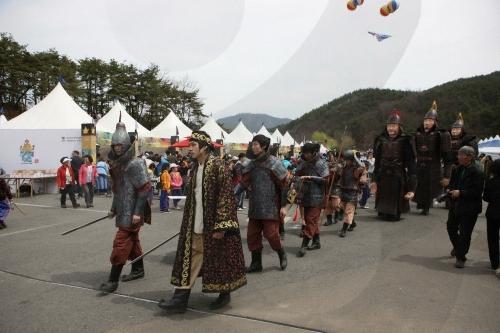 Goryeong Daegaya Exp...