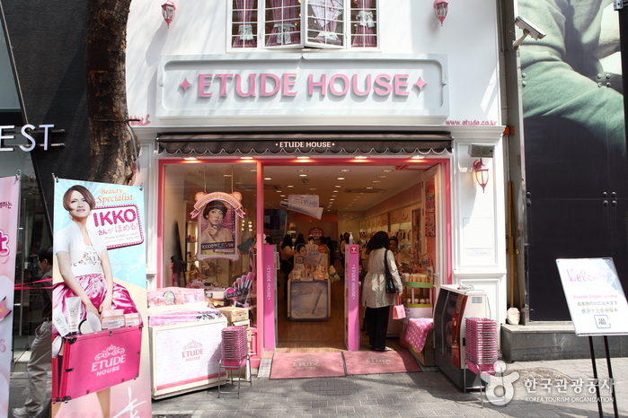Etude House (-1)
