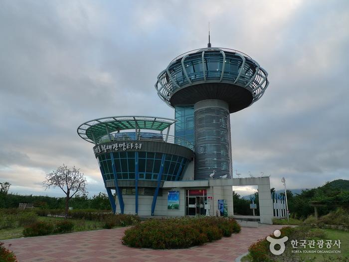 송지호관광타워