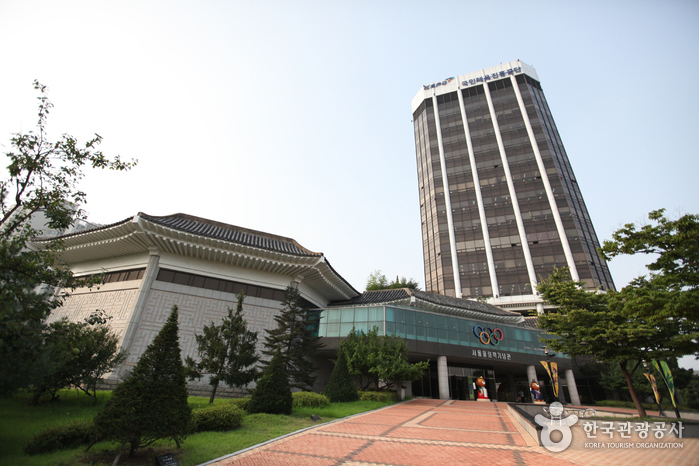 Olympisches Museum in Seoul (서울올림픽기념관)