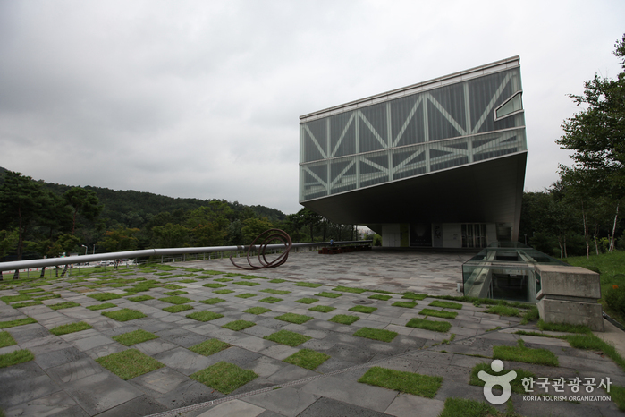 Museum of Art, Seoul National University (서울대학교미술관)