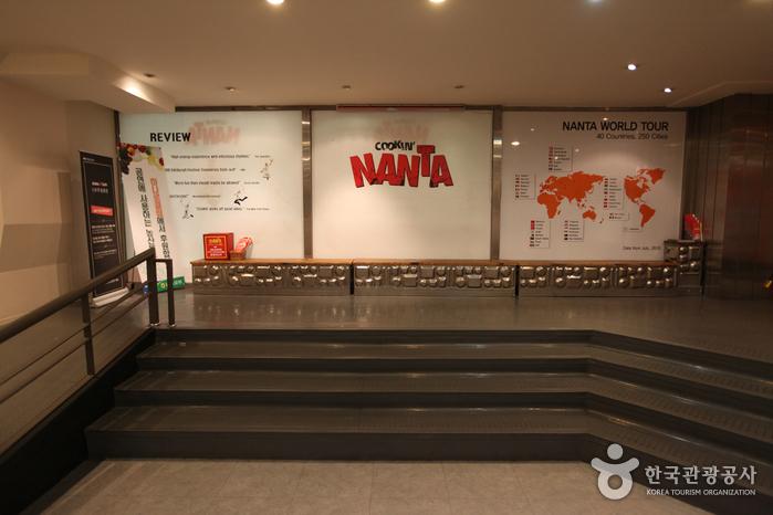 Gangbuk Jeongdong Nanta Theatre (강북정동난타전용관)